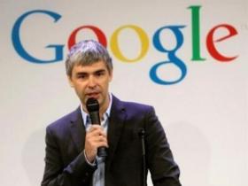 Google被自己并购——你所不了解的互联网巨头