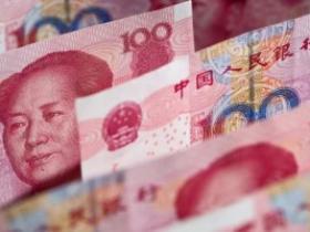 新版人民币即将面世,新旧版100人民币区别