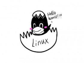 Linux系统默默改变了人类世界的生活方式