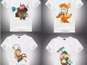 一天赚200+工厂大姐都可以玩,定制T恤蹭游戏热点好玩又容易赚!