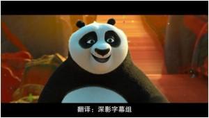 《功夫熊猫3》HD1080P高清电影分享