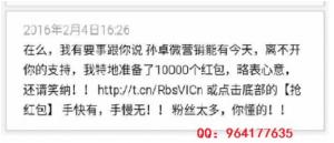 微信日涨4000粉活动实战案例