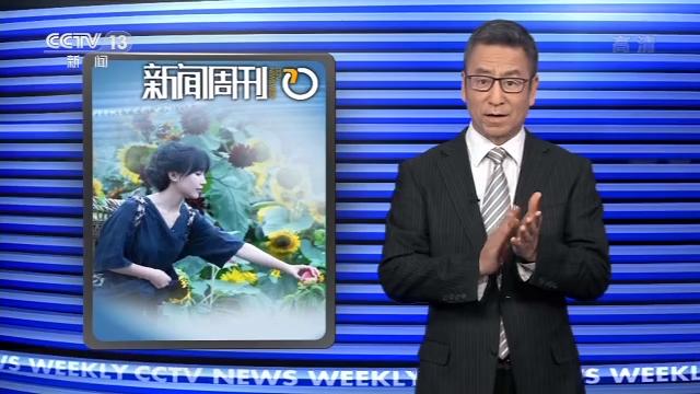 白岩松评价:中国的李子柒要是多一些就好了